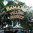 39 Entarnce To Bahama Village
